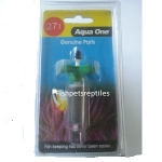 Aqua One (27i) Maxi Internal Filter 103F Impeller PRE ORDER