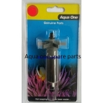 Aqua One AquaReef 500 Replacement (18i) Impeller 4900 Series