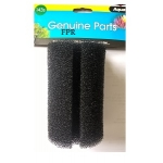 Aqua One (143s) Ocellaris 400 Black Sponge Foam